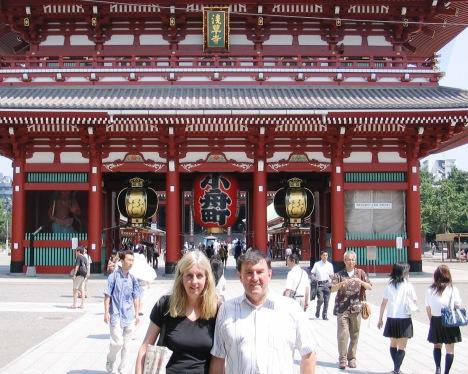 Stopover in Tokyo, 2007