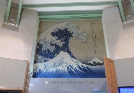 Inside entry to Hokusai exhibit at Grand Palais, Paris